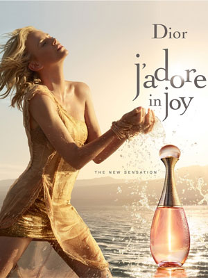 Charlize Theron Dior J'adore In Joy celebrity scents