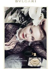 09280a24f145 Kirsten Dunst Bulgari Mon Jasmin Noir L Elixir Perfume, Celebrity ...